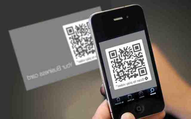 Comment scanner un QR code avec un iPhone 5 ?