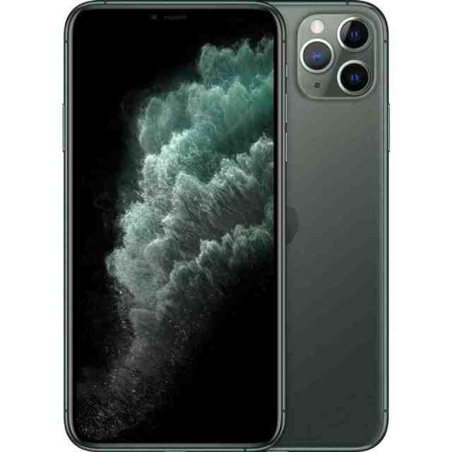 Pourquoi acheter iPhone 11 Pro Max ?