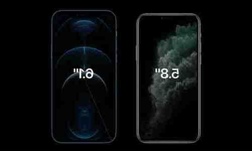 Quand est sorti l'iPhone 11 Pro Max ?