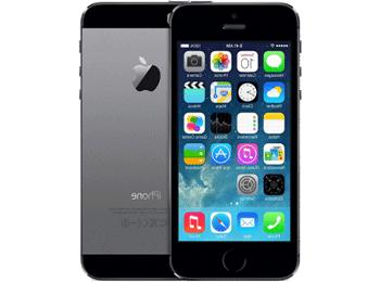 Quand l'iPhone 5 sera obsolète ?