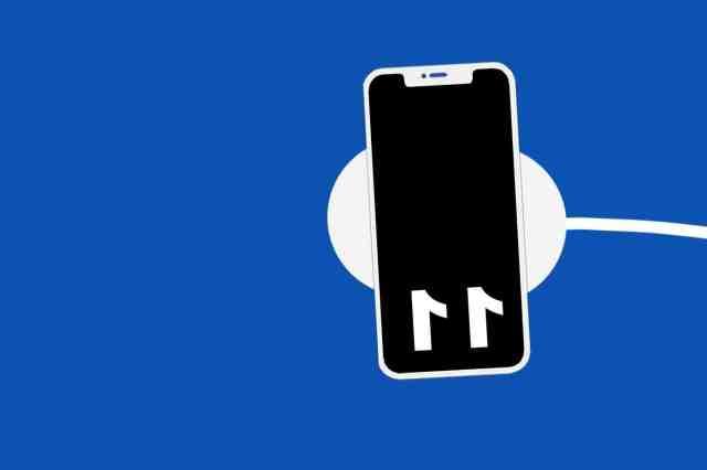 Quel chargeur induction pour iPhone 12 Pro ?