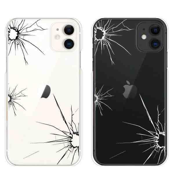 Quel est le prix d'un iPhone 11 Pro Max ?