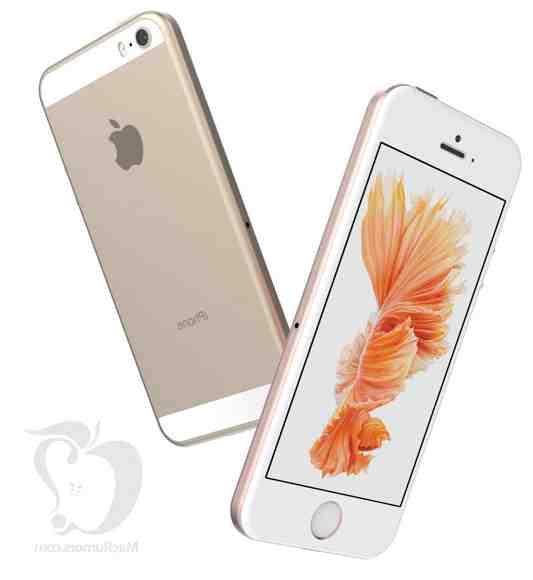 Quelle est iPhone se ?
