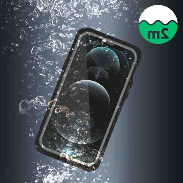 What is the most waterproof iPhone?
