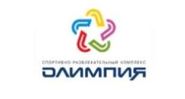 РСК Олимпия