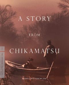 a_story_from_chikamatsu_bluray
