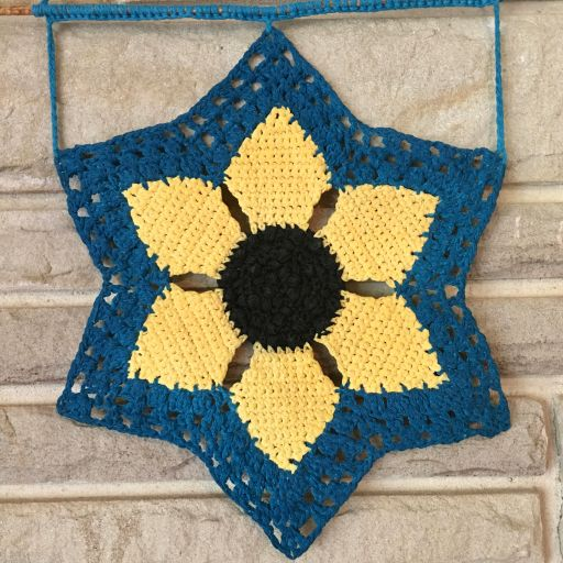 savannah sunflower wall hanging