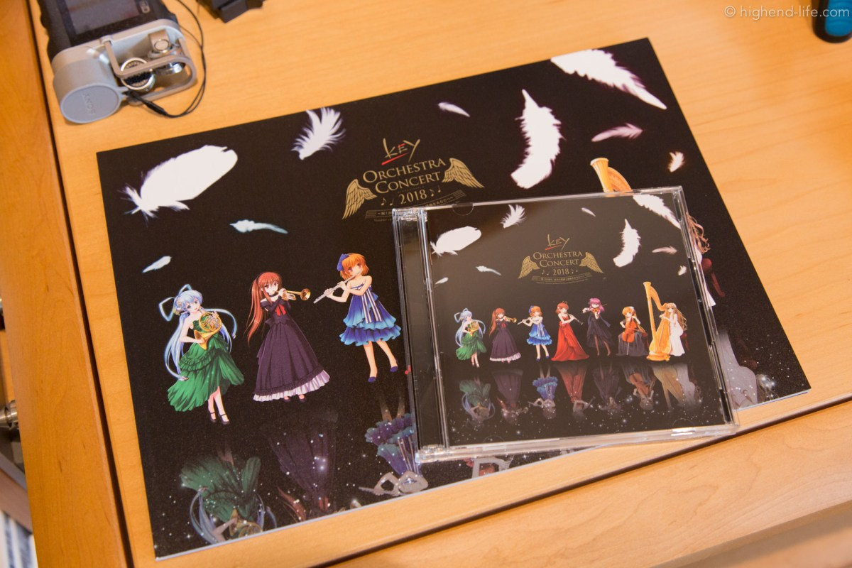 Key ORCHESTRA CONCERT 2018 CD レビューKey音楽20周年の集大成!