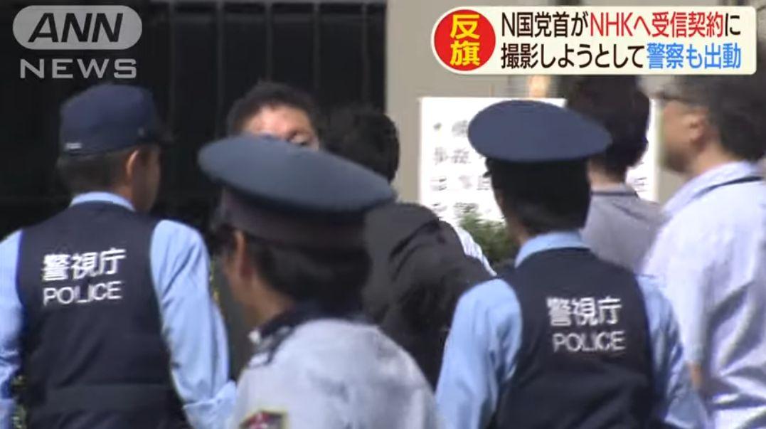 警察沙汰6人以上 立花孝志