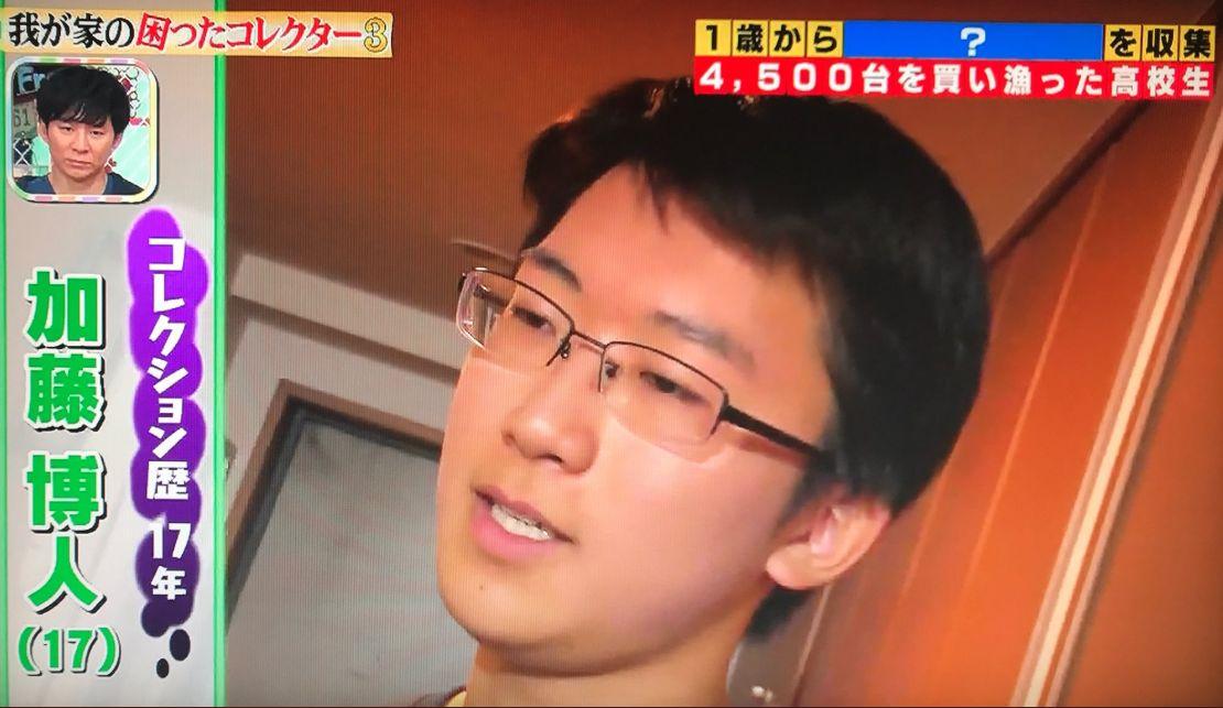 加藤博人 5歳で英検2級