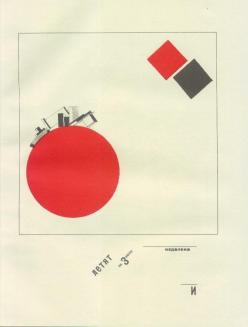 El Lissitzky, About Two Squares, 1922