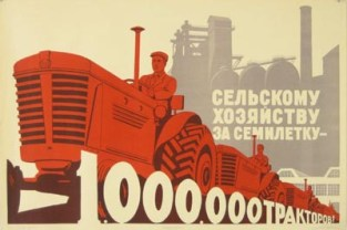 "Soviet Poster, ""For Agriculture, 1,000.000 Tractors in 7 Years,"" 1950"