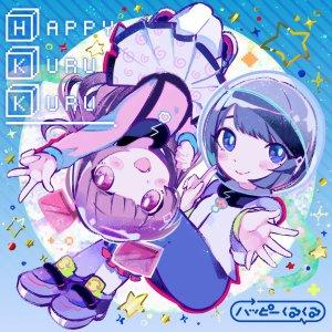 Happy Kuru Kuru