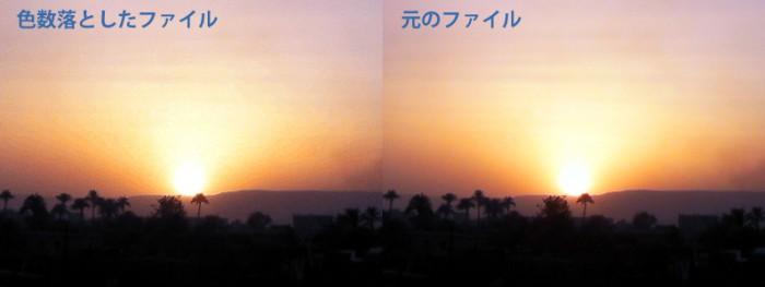 mainVisual_compare