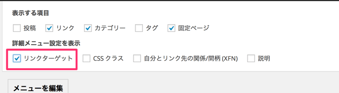 Link target 3