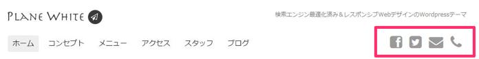 Sns icon success