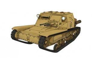 L3/33 Tankette