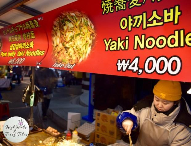 Seoul Food Diaries - Myeongdong