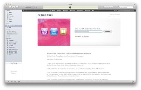 Screen Shot 2012 08 01 at 15 26 40
