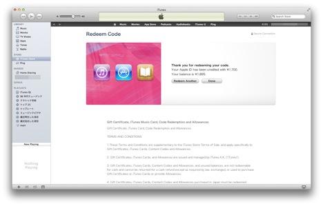 Screen Shot 2012 08 01 at 15 26 59