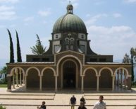 church_of_beatitudes