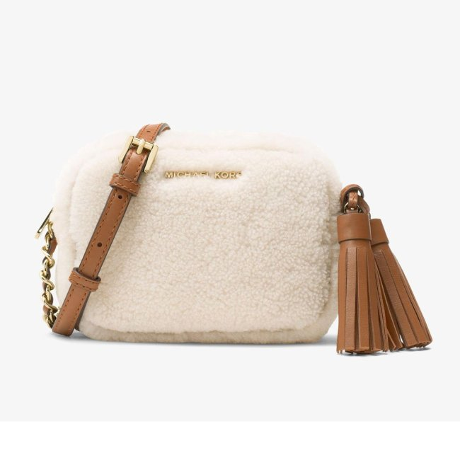 #giftideas #coolaccessories #mygiftstop jet set wool bag