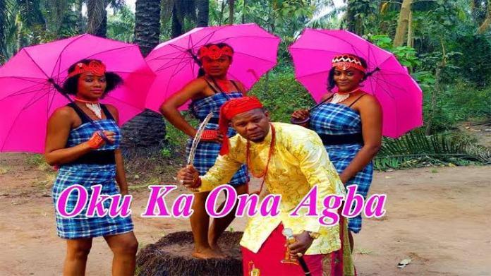 Ayaka Ozubulu - Oku Ko na Agba (Obiozor) -  Latest Igbo Nigerian Highlife Music