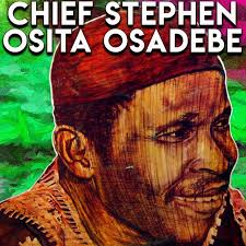 MIXTAPE: Best of Osadebe DJ Mix | CHIEF OSITA OSADEBE latest Highlife DJ Mixtapes