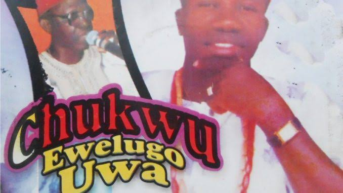 Prince Chijioke Mbanefo - Chukwuebuka (New Igbo Highlife Music)