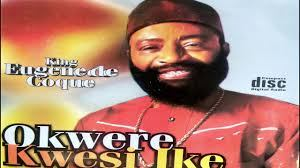 FULL ALBUM: Edu De Coque - Ebubechukwuzo Na Ozubulu | Latest Igbo Songs
