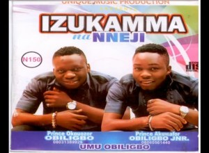 UmuObiligbo - Money and Pride (Umu Obiligbo Highlife Songs)