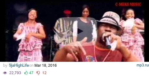 DOWNLOAD FULL ALBUM: Ogbatuluenyi Nteje - Mmegbu Ana eze