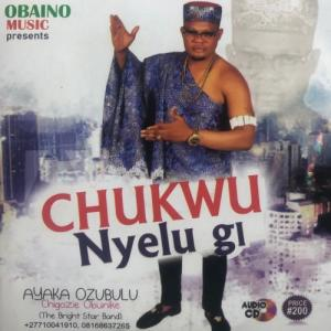 Ayaka Ozubulu – Ndi Bu Ike (Obodo Achalu Oku) | 2020 Latest Highlife Music