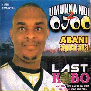 Last Kobo and his Ude Asuru Namba - Iga Agonari