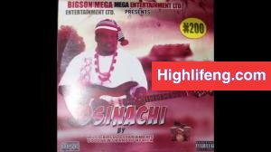 ALBUM: Goodnews Band Of Africa - Osinachi
