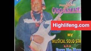 GoodNews Band Of Africa - Ogo Amaka | Igbo Highlife Music