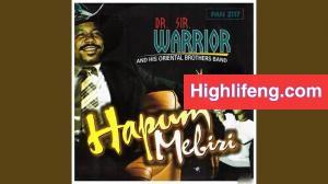 Dr Sir Warrior & Oriental Brothers - Gi Nyem Ugwum (Mu Enye Gi Nke Gi)