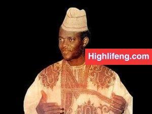 Prince Nico Mbarga - Aki special