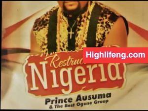 Prince Ausuma Malaika - Ebele Chukwukasi Mma | Igbo Latest Ogene songs 2020