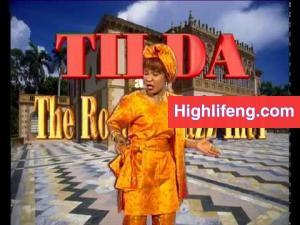 Tilda - Simplicity
