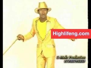 Chief Odenigbo Ogidi - Chi Ndi Na Ekpere | Igbo Gospel Highlife Music
