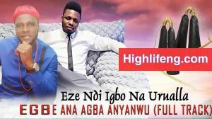 Eze Ndi Igbo Nwa Urualla - Egbe Ana Agba Anyanwu | 2020 Latest Igbo Highlife Music