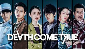 Death Come True Full Game + CPY Crack PC Download Torrent