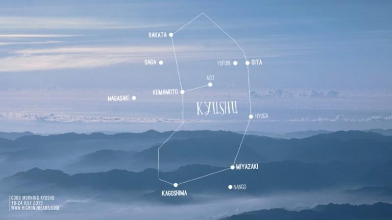 003_kyushu