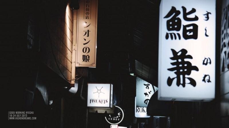027_kyushu