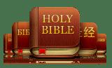 How to Follow Sermons on Bible App