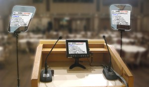 Teleprompter_Lectern