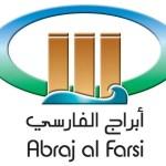 Abraj Al Farsi