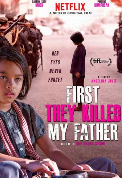 Movie Review: First They Killed My Father
