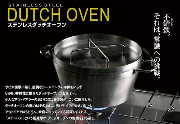 blog-image- dutch-oven soto